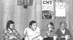 Рамон гамбург 1986