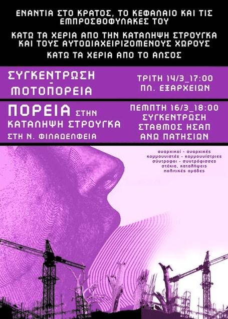poster_teliko_web