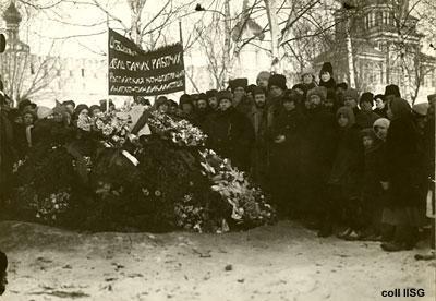 anarchists-against-dictatorship[1]