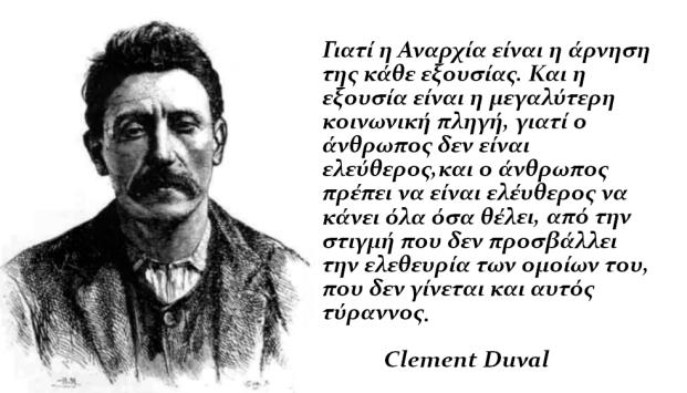 Clément_Duval1